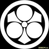 [貼り付け家紋(家紋シール)]丸に剣三星