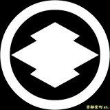 [貼り付け家紋(家紋シール)]丸に松皮菱
