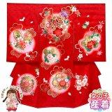 お宮参り 女の子 着物 赤ちゃんのお祝い着 (初着 産着) 正絹【赤、鞠と桜】