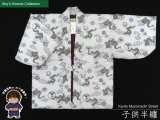 男の子用袢纏(はんてん) 日本製 あったか子供はんてん  90サイズ【白水色、龍】