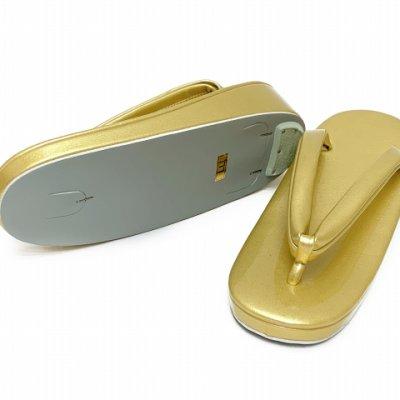 画像3: 草履 礼装用 シンプルな無地の草履 LLサイズ 【ゴールド】