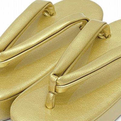 画像2: 草履 礼装用 シンプルな無地の草履 Sサイズ 【ゴールド】