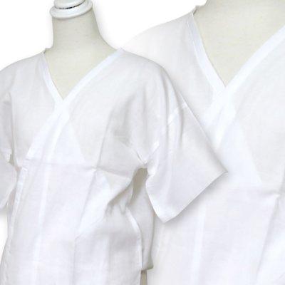 画像2: 【肌着 着物用インナー】 和装肌襦袢 礼装用肌じゅばん M/L【白】