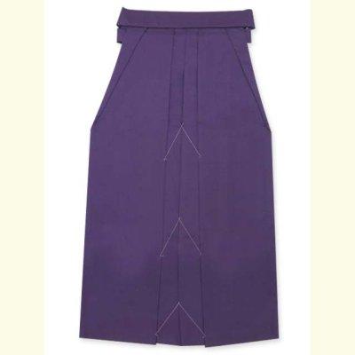 画像3: ≪在庫処分セール!現品限り≫ 卒業式 袴 女性用 刺繍入り袴【紫、花輪とさくらんぼ】