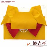 女性用浴衣帯 みやこ結び風の作り帯 日本製【黄色×赤】