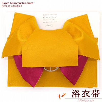 画像1: ≪在庫処分セール!≫  女性用浴衣帯 垂れ付き作り帯 日本製【黄色×チェリーピンク】