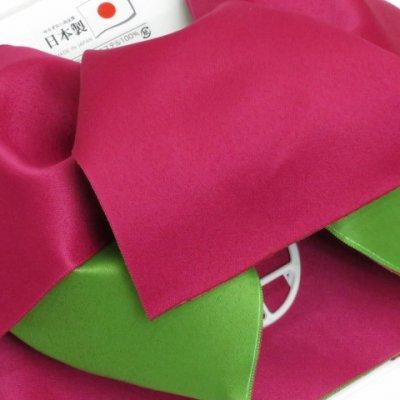 画像3: 女性用浴衣帯 リボン返し結びの垂れ付きの作り帯 日本製【チェリーピンク×黄緑】