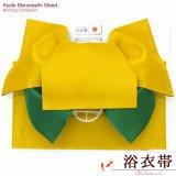 女性用浴衣帯 リボン返し結びの垂れ付きの作り帯 日本製【黄色×緑】