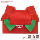 女性用浴衣帯 みやこ結び風の作り帯 日本製【赤×緑】