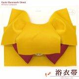 女性用浴衣帯 みやこ結び風の作り帯 日本製【黄色×エンジ】