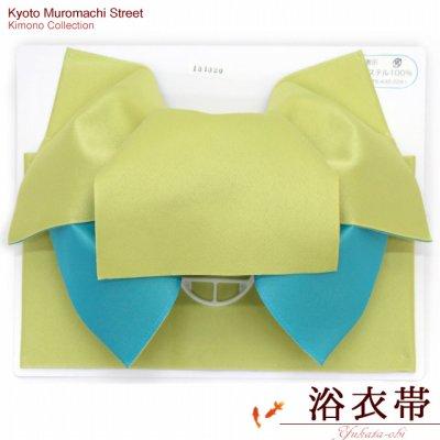 画像1: 女性用浴衣帯 リボン返し結びの垂れ付きの作り帯 日本製【薄抹茶×水色】