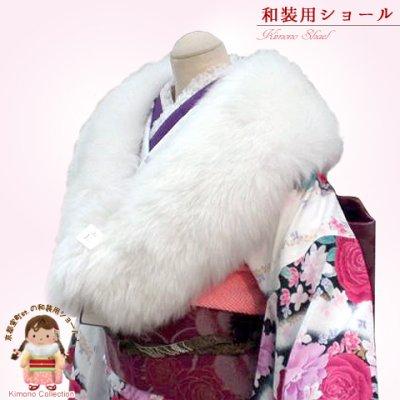 画像1: 振袖成人式 ショール 羊毛ショール 日本製【オフホワイト】