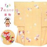 七五三の着物 7歳 女の子 総刺繍柄の着物 (正絹) 【黄色 鞠】