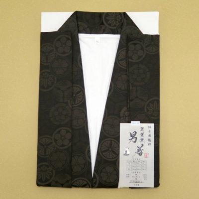 画像5: メンズ着物用インナー  粋な和柄の半衿付き半襦袢 半じゅばん 日本製 M/L/LLサイズ【黒茶、家紋柄】