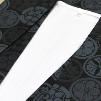 画像4: メンズ着物用インナー  粋な和柄の半衿付き半襦袢 半じゅばん 日本製 M/L/LLサイズ【黒灰、家紋柄】