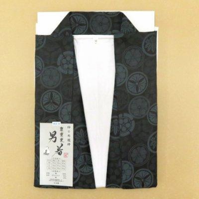画像5: メンズ着物用インナー  粋な和柄の半衿付き半襦袢 半じゅばん 日本製 M/L/LLサイズ【黒灰、家紋柄】