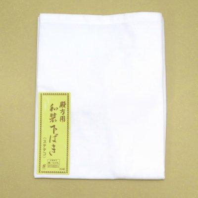 画像2: メンズ着物用インナー  男性用和装肌着 ステテコ 日本製 M/L/LLサイズ【白】