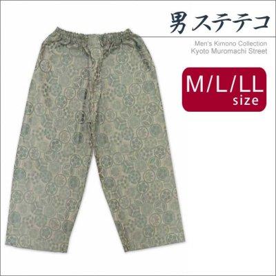 画像1: メンズ着物用インナー  粋な和柄のステテコ 男性用和装肌着 日本製 M/L/LLサイズ【ベージュ、家紋柄】