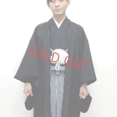 画像2: 小学校の卒業式 十三参りに 男子ジュニア用 紋付袴セット(合繊) 140cm-150cm向け【黒、縞袴】