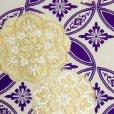 画像3: 振袖用 袋帯 正絹 成人式に 西陣織の袋帯 六通 仕立て上がり【アイボリー×青紫 七宝】