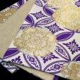 画像4: 振袖用 袋帯 正絹 成人式に 西陣織の袋帯 六通 仕立て上がり【アイボリー×青紫 七宝】