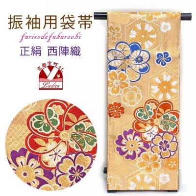 画像1: 成人式の振袖に 振袖用 西陣織の袋帯 六通 仕立て上がり【金x赤、雪輪に菊】