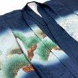 画像3: 七五三 5歳 男の子 フルセット 羽織 着物と縞袴のセット【紺、兜と龍】