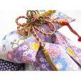 画像3: 七五三 結び帯 はこせこセット ペアセット 7歳 女の子用 大寸 (合繊)【白紫 桜】