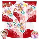 お宮参り 着物 女の子 本絞り 手描き友禅 日本製 赤ちゃんのお祝い着 (初着 産着) 正絹【赤x白、雲に鞠】