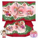 お宮参り 着物 女の子 本絞り 金駒刺繍 日本製 赤ちゃんのお祝い着 (初着 産着) 正絹【赤系、束ね熨斗とおしどり】