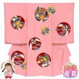 お宮参り 着物 女の子 日本製 赤ちゃんのお祝い着 (初着 産着) 正絹【ピンク、蝶】