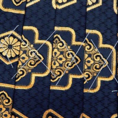 画像4: 七五三 袴 5歳 男の子 金襴生地の袴 60cm [単品] (合繊) 【青紺 亀甲紋】