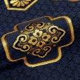 画像5: 七五三 袴 5歳 男の子 金襴生地の袴 60cm [単品] (合繊) 【青紺 亀甲紋】 (5)