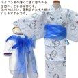 画像2: 兵児帯 子供 男の子 へこ帯【青】 (2)