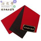 浴衣帯や袴下帯に 博多織 無地の小袋帯 リバーシブルタイプ【赤&黒】