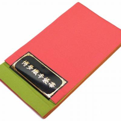 画像2: 浴衣帯や袴下帯に 博多織 無地の小袋帯 リバーシブルタイプ【サーモンピンク&黄緑】