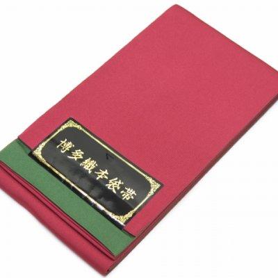 画像2: 浴衣帯や袴下帯に 博多織 無地の小袋帯 リバーシブルタイプ【ピンク&緑】