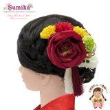 髪飾り お正月や成人式の振袖、卒業式の着物・袴に sumika アートフラワー 髪飾り 4点セット【赤 ローズ】
