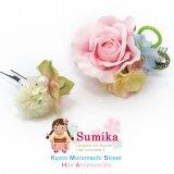 """女の子 髪飾り""""Sumika""""手作りアートフラワー 子供着物 ドレスに【ピンクローズ・マム2点セット】"""