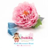 """こどもの髪飾り """"Sumika"""" オリジナル アートフラワー髪飾り 【ピンク 房下がり】"""