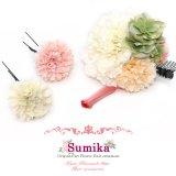"""sumika"" 髪飾り 大人用 手作りの髪飾り 3点セット【ホワイトピオニー】"