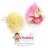 """こども髪飾り """"sumika"""" オリジナルアートフラワー髪飾り 2点セット【薄いピンク ローズ】"""