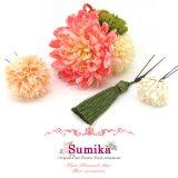成人式・卒業式など、フォーマルな装いに sumika オリジナルアートフラワー髪飾り 4点セット【ピンク系 マムにタッセル】