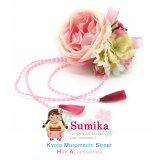 """子供着物や浴衣、ドレスに """"Sumika""""女の子用手作りのアートフラワー髪飾り【ピンク、ローズに花弁下がり】"""