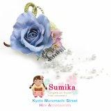 """七五三・こども浴衣に """"Sumika""""オリジナル 手作りの髪飾り【薄ブルー、ローズにパールシャワー】"""