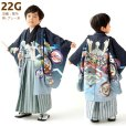 画像5: 式部浪漫 ブランド 七五三 5歳 羽織 袴 フルセット(合繊) 選べる3色柄