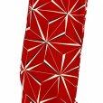 画像2: 卒業式の着物 小紋柄の二尺袖 単品 ショート丈 フリーサイズ【赤、麻の葉】 (2)