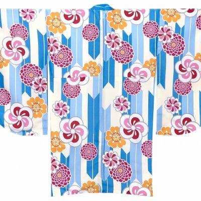 画像5: 卒業式の着物 小紋柄の二尺袖 単品 ショート丈 フリーサイズ【生成りx水色、矢羽にねじり梅】