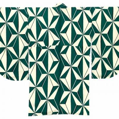 画像5: 卒業式の着物 小紋柄の二尺袖 単品 ショート丈 フリーサイズ【生成りx緑、麻の葉】