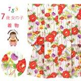 七五三 着物 7歳 女の子用 2020年新作 小紋柄 四つ身 子供着物(合繊) 襦袢付き【白系、椿と橘】